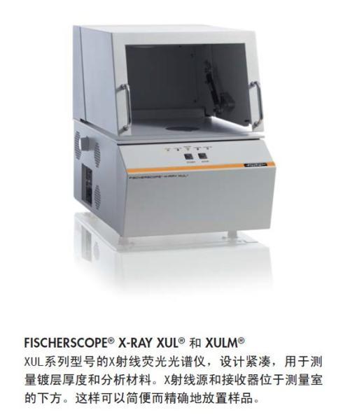 XULM-XYM 膜厚仪