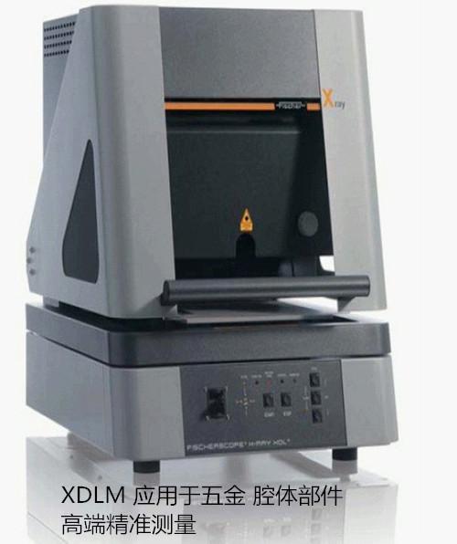 XDLM 膜厚测试仪
