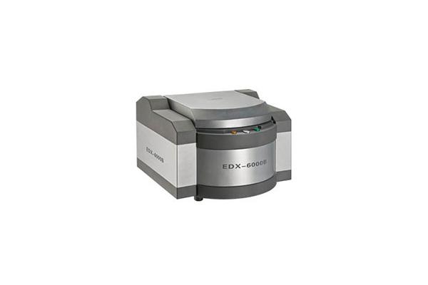 EDX6000B 能量色散X荧光光谱仪