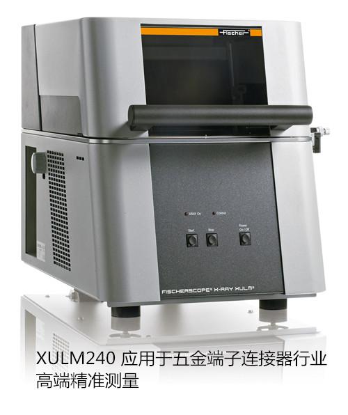 XULM240